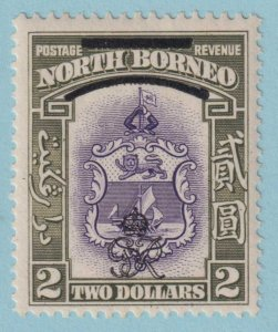 NORTH BORNEO 236  MINT NEVER HINGED OG *  NO FAULTS EXTRA FINE