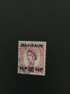 Bahrain #112 u
