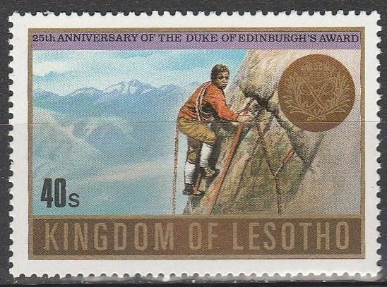 Lesotho #341  MNH (S2894)