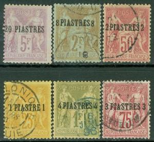 FRENCH OFFICE IN TURKEY : Yvert #1-3, 6-8. #8 is Unused others VF Used. Cat €257