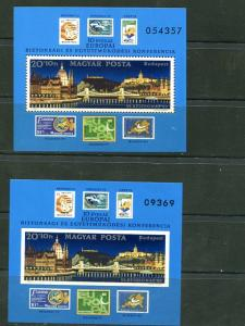 Hungary  1982 KSZE   Europa S/S Perf and Imperf Mint VF NH