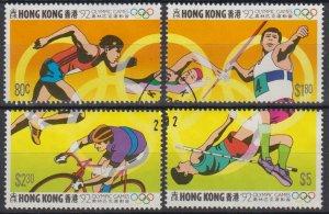 Hong Kong 1992 Barcelona Olympics Stamps Set of 4 Fine Used