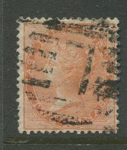 STAMP STATION PERTH India #23 QV Definitive Issue Used CV$3.00.