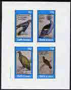 Staffa 1982 Pigeons #02 imperf  set of 4 values (10p to 7...