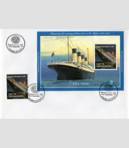 TURKMENISTAN 1997 R.M.S.Titanic A Night to Remember s/s+1v Perforated in FDC