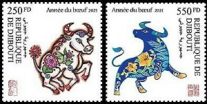 Stamps DJIBOUTI 2020. - YEAR OF THE OX
