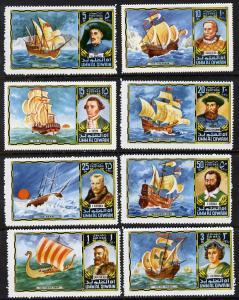 Umm Al Qiwain 1972 Navigators & Ships set of 8 (MI 83...