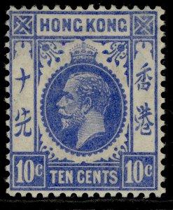 HONG KONG GV SG124, 10c bright ultramaine, LH MINT. Cat £14.