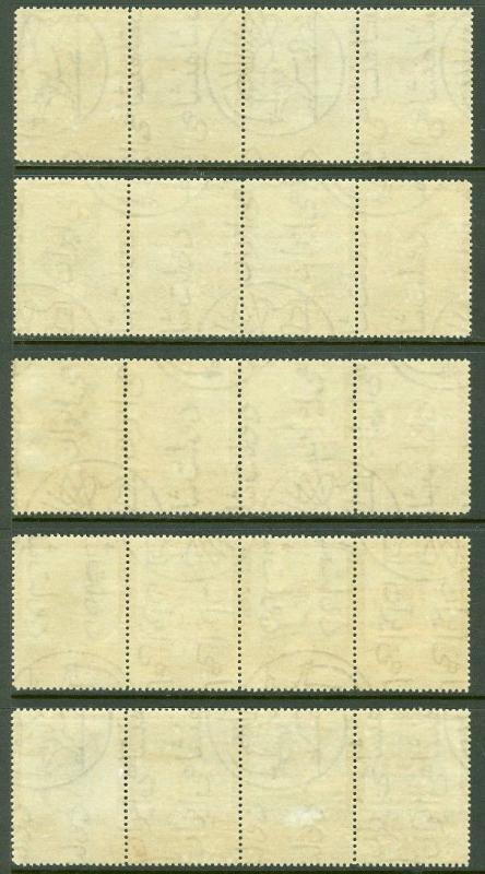EDW1949SELL : PERSIA 1974 Scott #1777a Animals 12 sets VF MNH Catalog $72.
