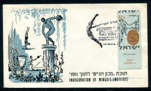 Israel Event Cover Inaguration of Wingate Institute 1958. x30896