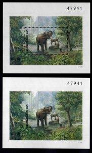 THAILAND Scott 1424a  MNH** Elephant souvenir sheets Perf & Imperf matched #'s