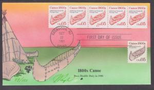 US Sc 2454, PNC S11 FDC. 1991 5c Canoe, Coil Strip of 5, Pugh Cachet