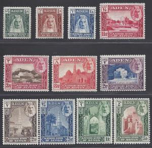 Aden-Kathiri State of Seiyun #1-11 1942 Mint VLH