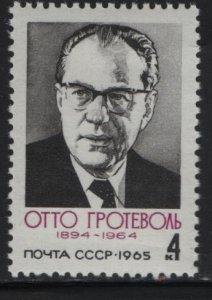 RUSSIA 3051, HINGED, 1965 Grotewohol