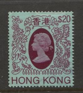 Hong Kong #402a QEII FU  Scott CV. $7.50