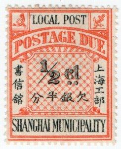 (I.B) China Local Post : Shanghai ½c (Postage Due)