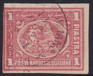 EGYPT 1874  SPHINX AND PYRAMID 1PI IMPERF USED