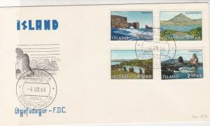 Iceland 1966 Sea & Islands Double Reykjavik Cancel FDC Stamps Cover Ref 25643
