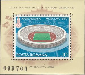Romania #2868  MNH F-VF CV $3.00  (SU4928)