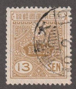 Japan stamp, Scott#138, used,  P13x13.5,  13 SEN, postmark, #J138