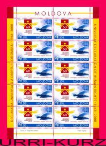 MOLDOVA 2008 Universal Declaration of Human Rights 60th Anniversary ms Mi640 MNH