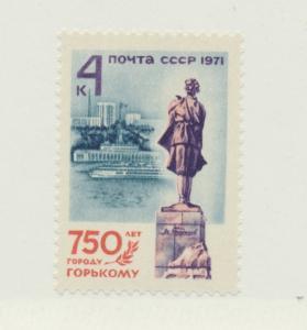 Russia Scott #3889, Gorki Statue Issue From 1971 - Free U.S. Shipping, Free W...