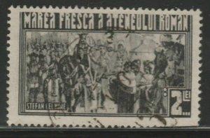 Fresco of the Romanian Athenaeum Cinderella Poster Stamp Reklamemarken A7P4F827