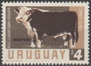 Uruguay #C290  MNH F-VF  (SU3358)