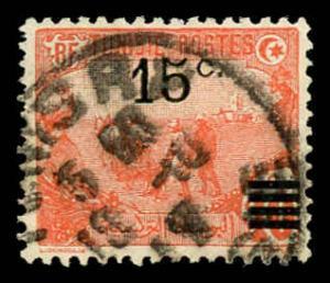 Tunisia 63 Used