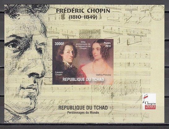 Chad, 2010 Cinderella issue. Composer Frederick Chopin, IMPERF s/sheet.  #4
