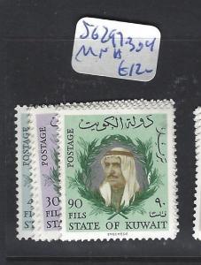 KUWAIT  (PP1412B)  SG 297-304   MNH