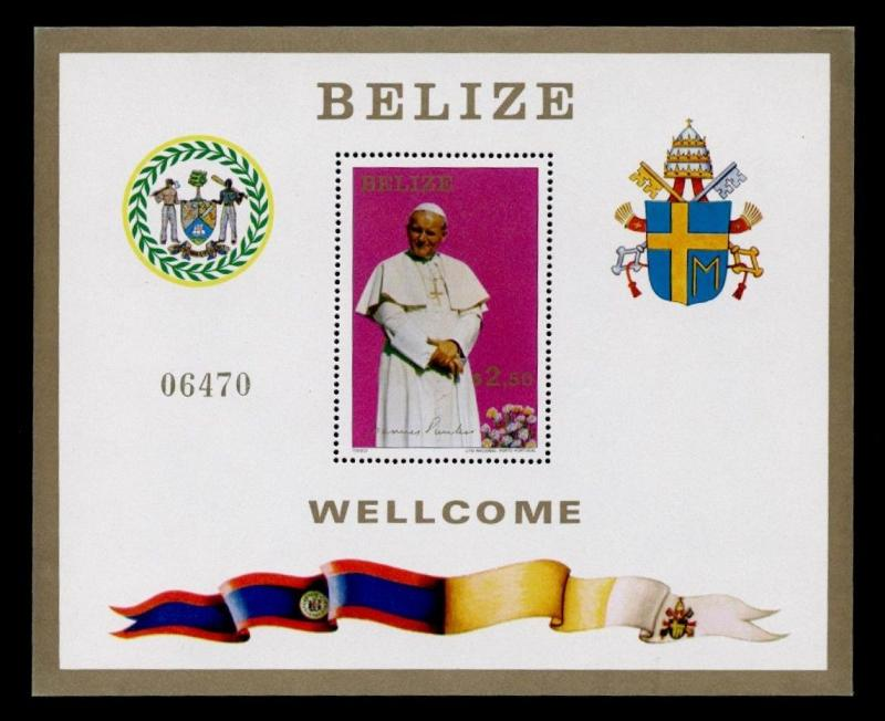 Belize 667 MNH Pope John Paul II, Crest