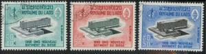 Laos 126-128 Used VF