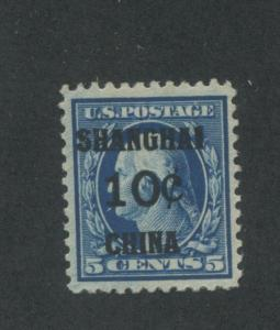 1919 United States Shanghai China Postage Stamp #K5 Mint Never Hinged Very Fine