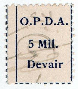 (I.B) Palestine Revenue : Customs Duty 5m (OPDA Devair)