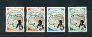 Biafra  #22-25 (1969 second ann of Independence set) VFMNH CV $10.00