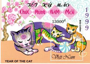 Vietnam 1999 YEAR OF THE CAT s/s Perforated Mint (NH)