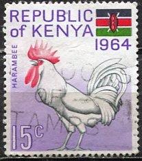 Kenya; 1964: Sc. # 15: O/Used Single Stamp