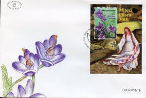 Bosnia & Herzegovina 2018 FDC Myths & Flora Heather 1v M/S Cover Flowers Stamps