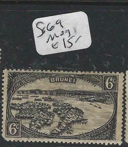 BRUNEI (P0205B)  RIVER SCENE 6 C   SG 69   MOG