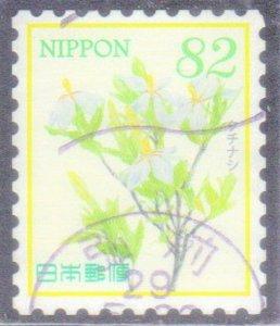 JAPAN SCOTT# 4092D **USED** 82y 2017 FLOWERS SEE SCAN