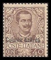 Eritrea 25 Mint F H