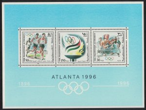 Palestine Boxing Olympic Games Atlanta MS 1996 MNH SG#MS83