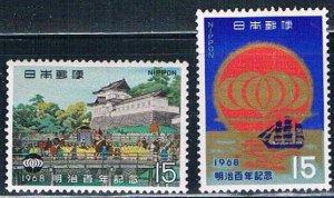 Japan MLH 972-3 Festival 1968