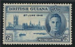 British Guiana SG 321 Mint Hinged (Sc# 243 see details)