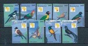 [102977] Central African Republic 1999 Birds vögel oiseaux  MNH