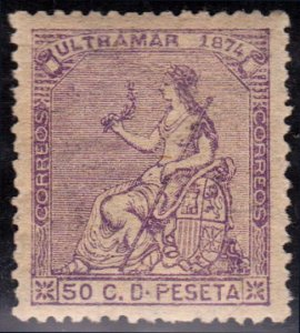 1874 Cuba Stamps Sc 60 Allegory Puerto Rico Spain NEW