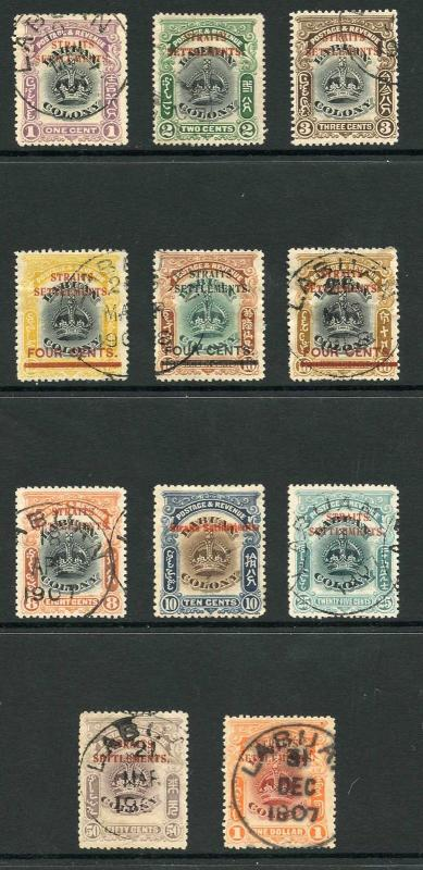 Straits Settlements SG141/51 Set of 11 cancelled with Date Stamps a SCARCE SET