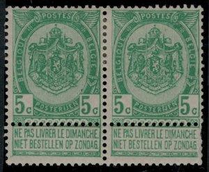 Belgium #84* pair  CV $23.00