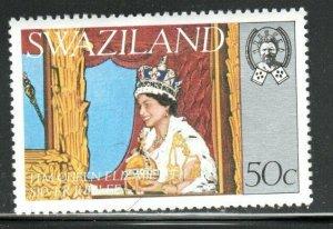 SILVER JUBILEE STAMPS SWAZILAND QUEEN ELIZABETH II MNH LOT 52131